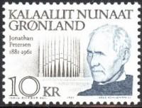 Greenland Petersen
