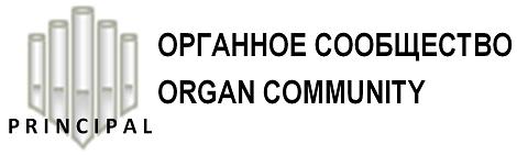 PrincipalOrganCommunityLogo01MediumP