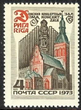 RUS 4150